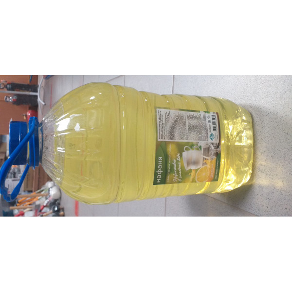 Нафаня ср-во для мытья посуды Свежий лимон 5000г