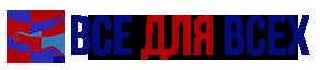 Vsedlyvseh.ru - строительные и хозяйственные товары